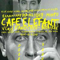 Parallel films /2/ Cafe Elefant, poster, 2010, 59,4x84,1 cm